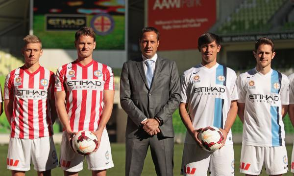 Melbourne City Season 2014-15 kit