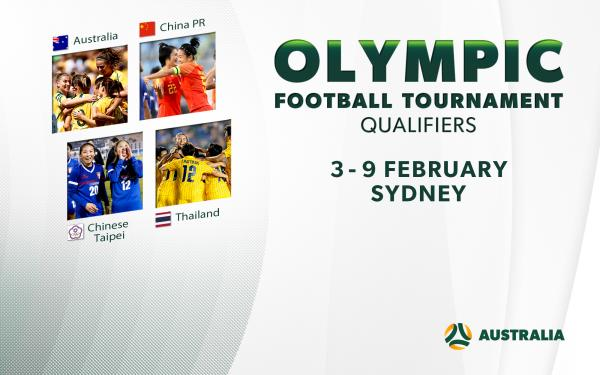 Matildas qualifiers announcement